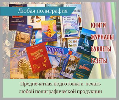 http://www.rifstella.ru/p/blog-page_17.html