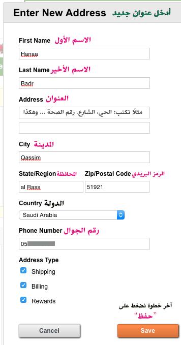 رمز بريدي الرياض