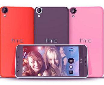 HTC Desire 820 update,nougat