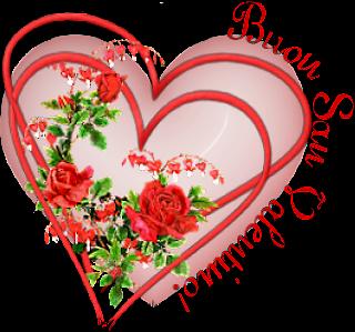 Angolo Artistico Di Savina Tecla Palmieri Buon San Valentino