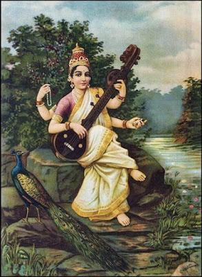shri-saraswati-chalisa-श्री-सरस्वती-चालीसा