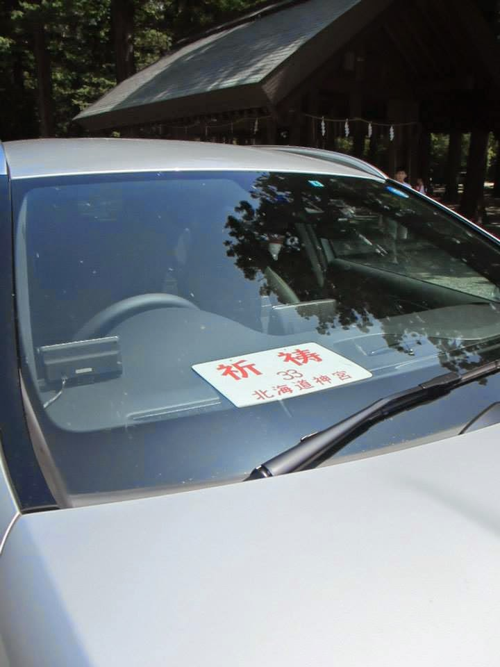 Hokkaido Jingu Shrine Car Blessing 1