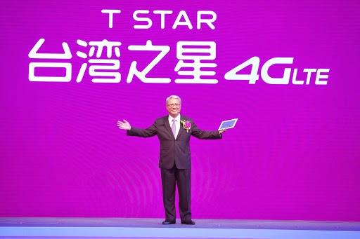 180億併台灣之星?遠傳:不評論