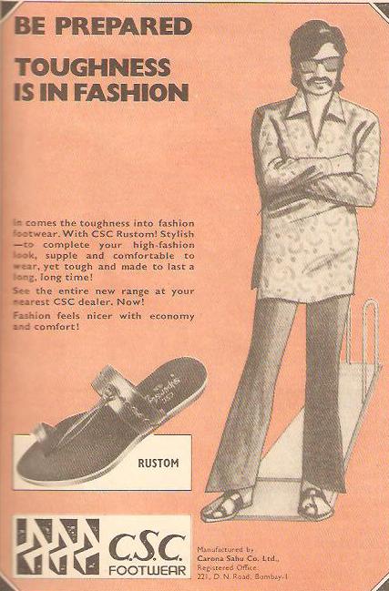magazine ads, old advertisements, vintage ads, vintage advertisements, newspaper ads, vintage magazine ads, vintage magazine advertisements, old ads