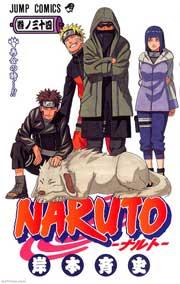 Ver Descargar Naruto Manga Tomo 34