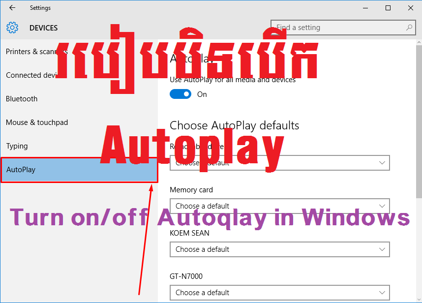 how to turn on autoplay in windows 7
