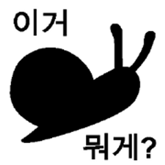 Silhouette Quiz 2(Korean)