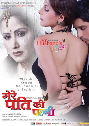 My Husbands Wife 2011 Hindi Full Movie Download