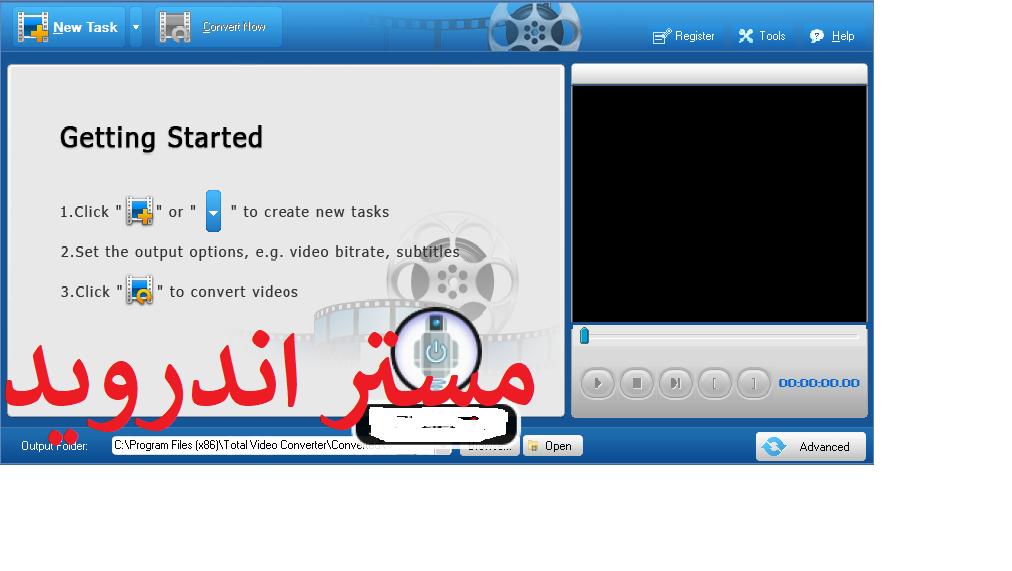 تحميل  برنامج تحويل صيغ الفيديو للكمبيوتر برنامج dvd converter مجانا