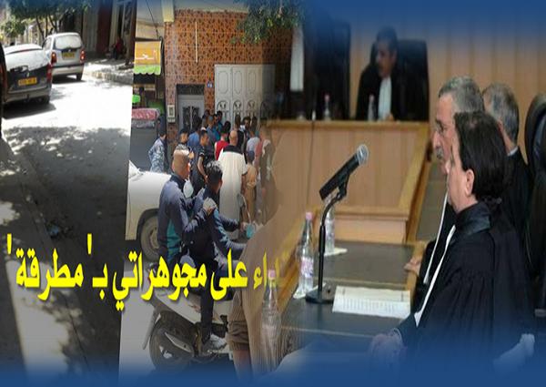 """محكمة بوقادير تنظر في قضية إعتداء المرأة وإبنتها على مجوهراتي بـ """"مطرقة"""""""