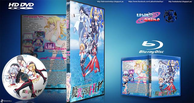 Masou Gakuen HxH - SIN CENSURA | Cover DVD - BD | MEGA |