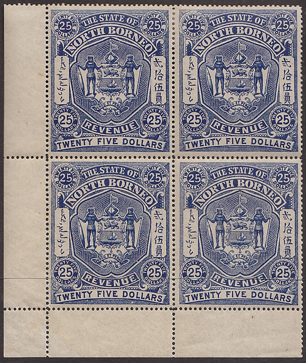 Stamps British Colonies & Territories North Borneo 1894 25c Used