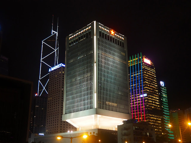 Central skyscrapers - Bank of China, Chinese People's Liberation Army Forces Building, AIA Central - at night, Hong Kong