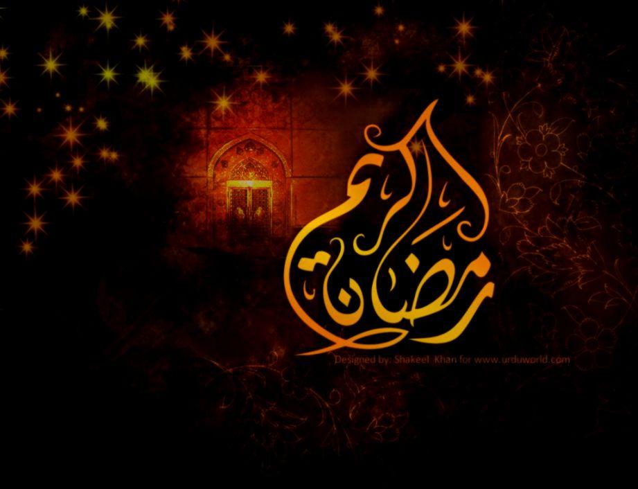 Tags Ramadan Kareem Wallpapers Ramadan Wall 2648 HD Desktop