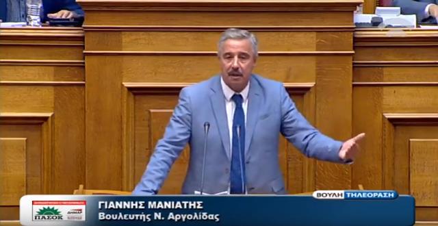 Γ. Μανιάτης: Καμία ουσιαστική απάντηση από τον Σταθάκη - Με χρηματικά ποσά η απάντηση Μπαλάφα για την αντιμετώπιση των καταστροφών σε Αργολίδα, Μεσσηνία και Λακωνία