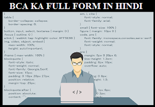 bca ka full form,bca full form in hindi