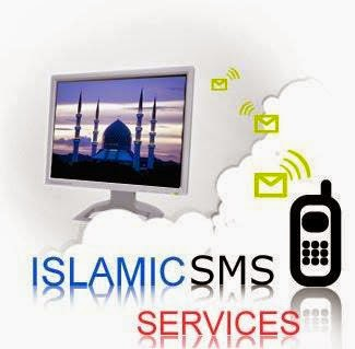 Islam Sms: Ta'ajub Hai - Urdu Sms, Hindi Sms, Bangali Sms, English Sms, Send Free Sms Without Registration | NewSmsPunch
