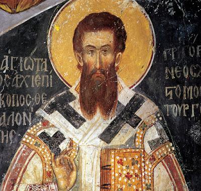 Τοιχογραφία (1371) του Αγίου Γρηγορίου του Παλαμά,   η οποία βρίσκεται στην Ι.Μ.Βατοπεδίου Αγίου Όρους.