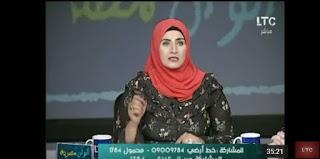 حلقات برنامج الوان مصرية,هند إبراهيم ,الوان مصرية,التعليم المعلمين,education,hend ebrahim,ltc