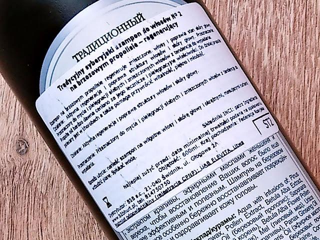 Przepisy Babci Agafii - Tradycyjny syberyjski szampon do włosów Nº 2 na brzozowym propolisie – regenerujący, etykieta