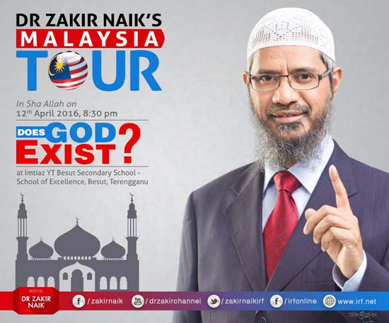 Does GOD Exist? - Dr Zakir Naik