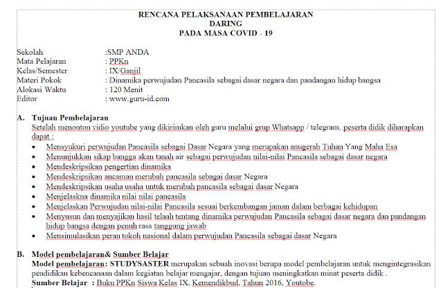 gambar rpp daring pkn kelas 9
