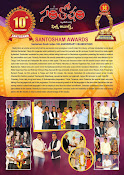Santhosham Awards Recap-thumbnail-5