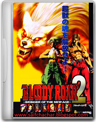 bloody roar 4 download for pc setup