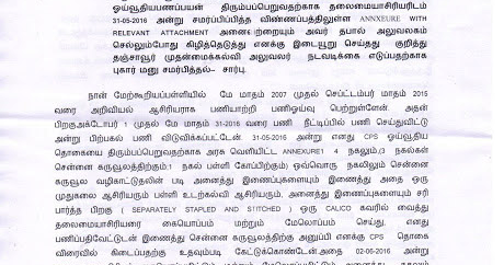Tntet model question paper ii with answers
