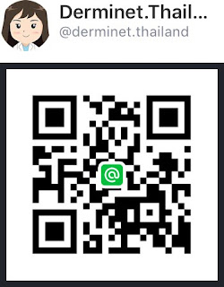 Line : @derminet.thailand