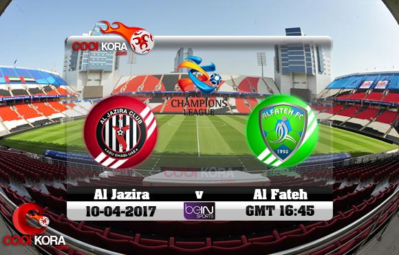 مشاهدة مباراة الجزيرة والفتح اليوم 10-4-2017 في دوري أبطال آسيا