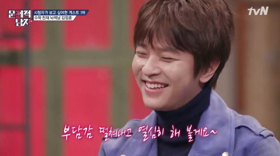 Enjoy Korea with Hui: Hot Brain: Problematic Men Ep 94 Brain Warm