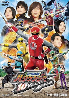 Ninpuu Sentai Hurricaneger: 10 Years After MP4 Subtitle Indonesia