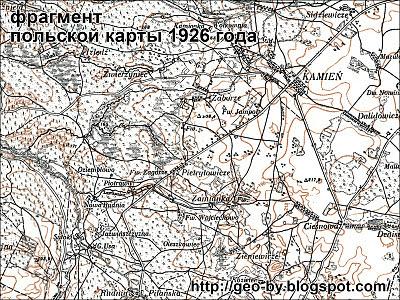 Фрагмент польской карты 1926 года