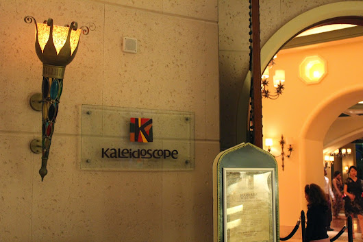 Kaleidoscope at Atlantis The Palm, Dubai