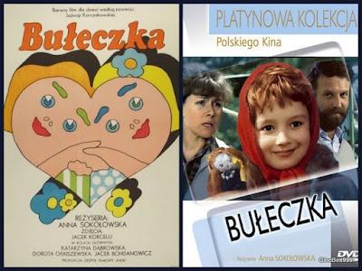 Булочка / Bułeczka. 1973.