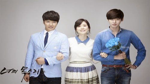 Sinopsis Pemeran I Can Hear Your Voice (Drama Korea)