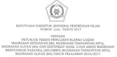 Juknis Penulisan Ijazah  MI, MTs Dan MA Tahun 2016/2017