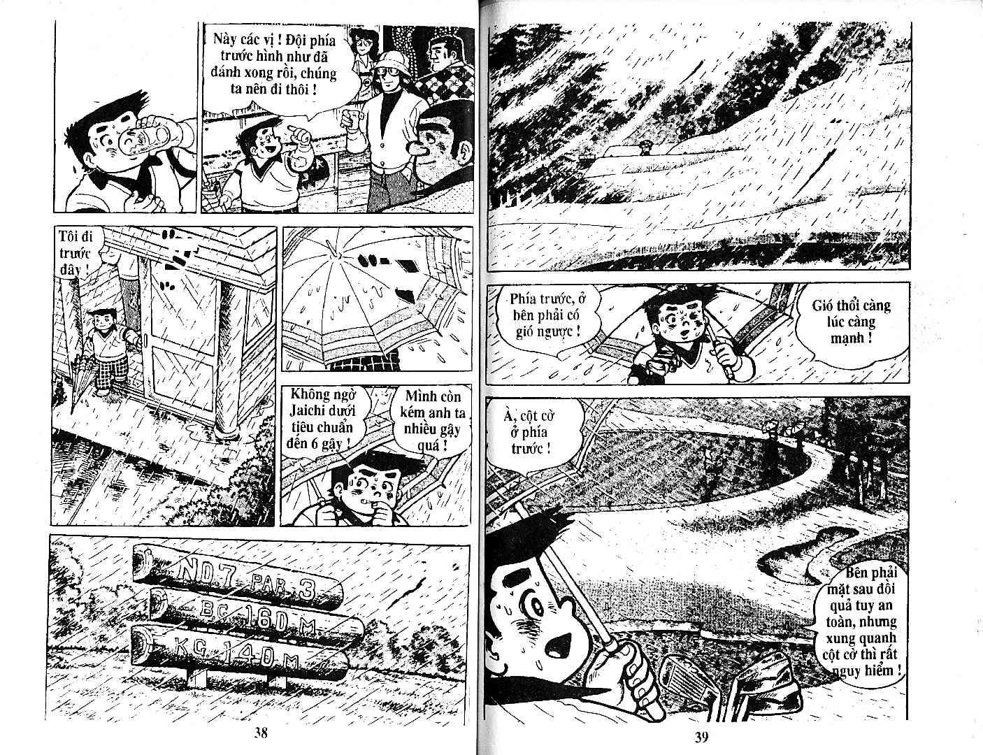 Ashita Tenki ni Naare chapter 27 trang 18