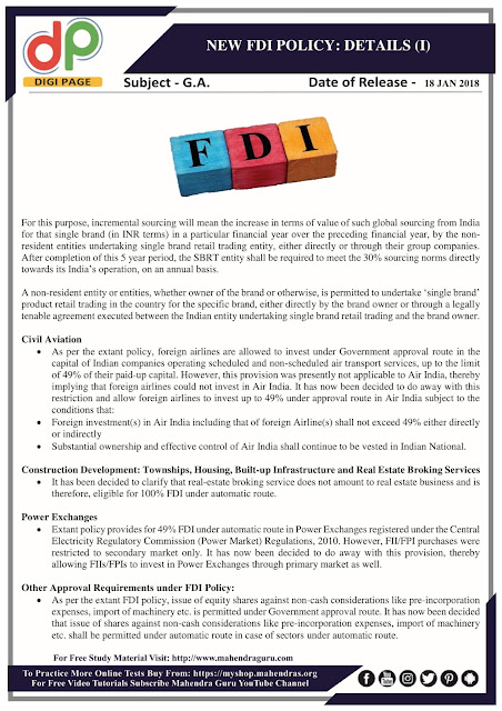DP | IBPS Clerk Mains Special : New FDI Policy in Details | 18 - 01 - 18