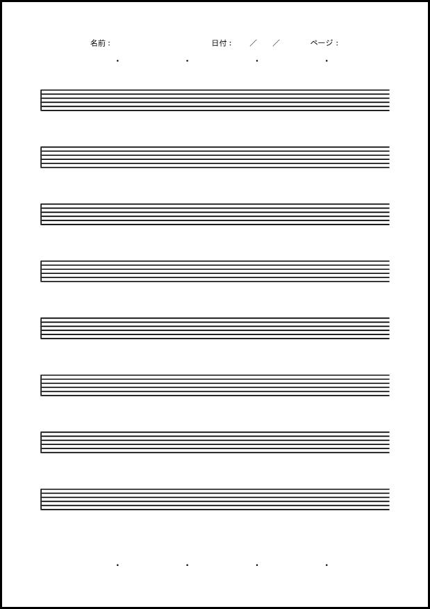 六線譜 017