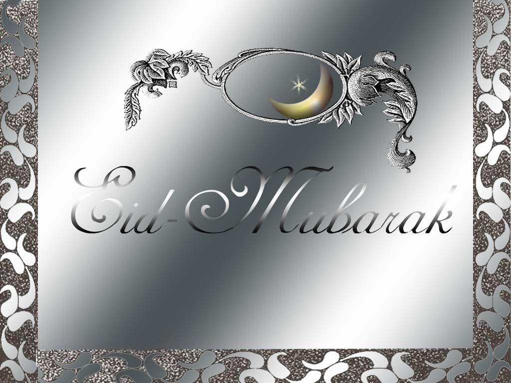 eid ul adha  zuha bakri id 2017 sms wishes eid ul adha