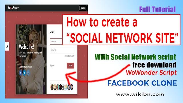 দেখুন কীভাবে একটি Social Network Site (সামাজিক যোগাযোগের ওয়েবসাইট ) বানাবেন || Clone of Facebook