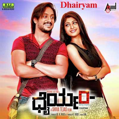 Namduke Hingede Song Lyrics From Dhairyam