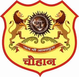 chauhan-rajput-original-logo