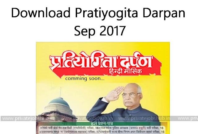 Pratiyogita Darpan September