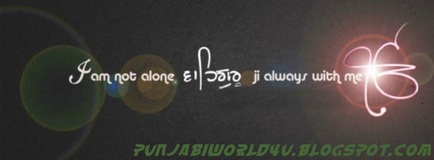 waheguru with me facebook cover punjabiworld4u