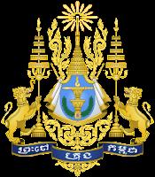 Lambang Kamboja