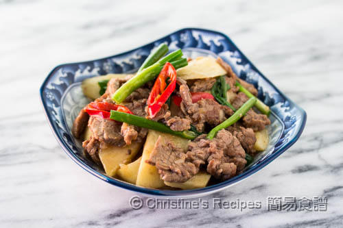 淮山炒牛肉 Stir Fried Chinese Yam with Beef02