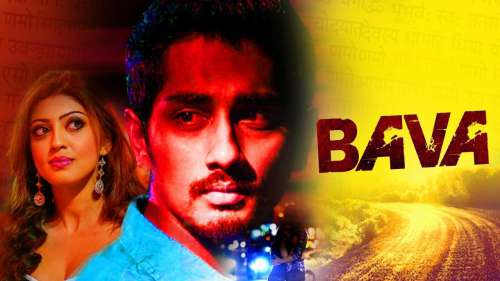 Bava 2018 HDRip 350MB Hindi Dubbed 480p Watch Online Full movie Download bolly4u